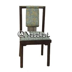 Picture of 2083 Hillsdale Wood Chair