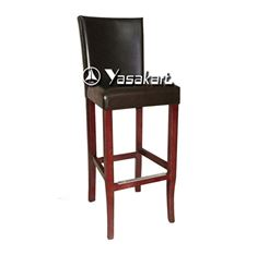 Picture of 2011 Chintaly Parsons Deluxe Leather Wood Barstool