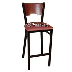 Picture of 077 Metal Frame Wood Barstool (Mahogany)