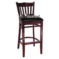 Picture for category Wood Barstools