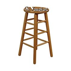Picture of 007 Backless counter Stool (NATURAL)